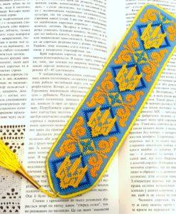 """Закладка для книг """"Патріотична"""" А1"""