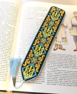 """Закладка для книг """"Патріотична"""" А2"""